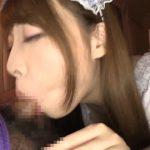 Honda Misaki – Your Service Maid Room Misaki Honda [BF-479] (Befree) [cen] (MP4, FullHD, 1920×1080) Watch Online or Download!